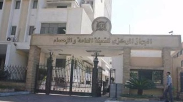 Egypt's Central Agency for Public Mobilization and Statistics (CAPMAS)