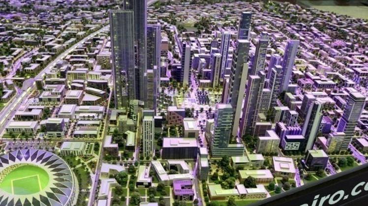 New Administrative Capital
