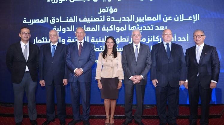 Egypt's Ministry of Tourism announces International Marketing and Promotion Partnerships with Beautiful Destinations, CNN, Ctrip, Discovery, Expedia Group and Isobar