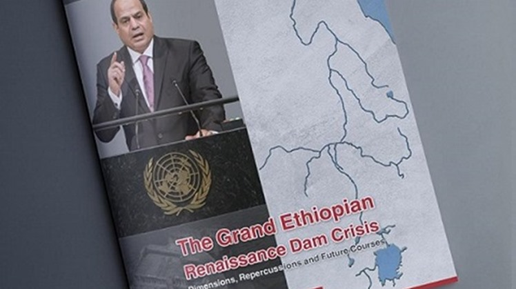 The Egyptian Center for Strategic Studies (ECSS) has released a new edition on the Grand Ethiopian Renaissance Dam (GERD)