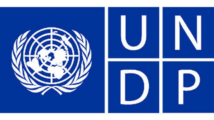 The 2019 Human Development Report issued by the United Nations Development Program (UNDP) revealed on Monday that Egypt has made progress of 0.7 percent in the 2019 Human Development Index