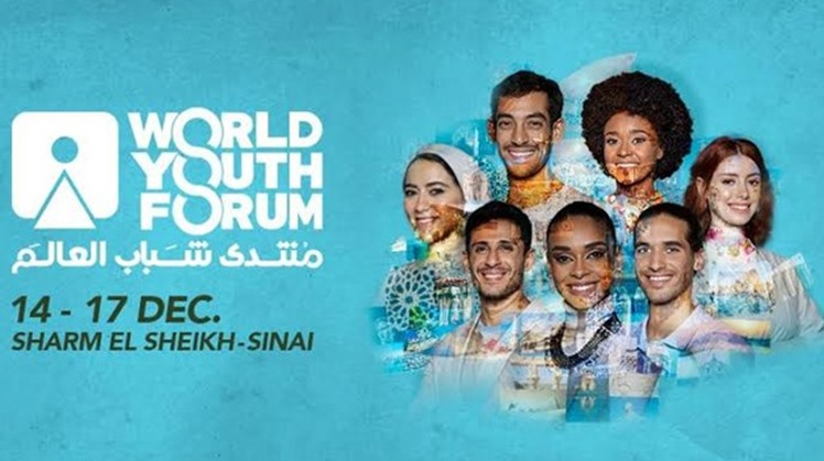 The agenda of the 3rd edition of the World Youth Forum (WYF) taking place in Sharm El Sheikh on December 14-17 was released on Tuesday indicating that the conference will consist of 16 panels discussions.