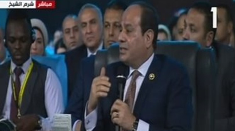 President Abdel Fatah al-Sisi inaugurated on Sunday the third edition of the World Youth Forum (WYF 2019) was inaugurated in South Sinai's capital Sharm El Sheikh dubbed the City of Peace.