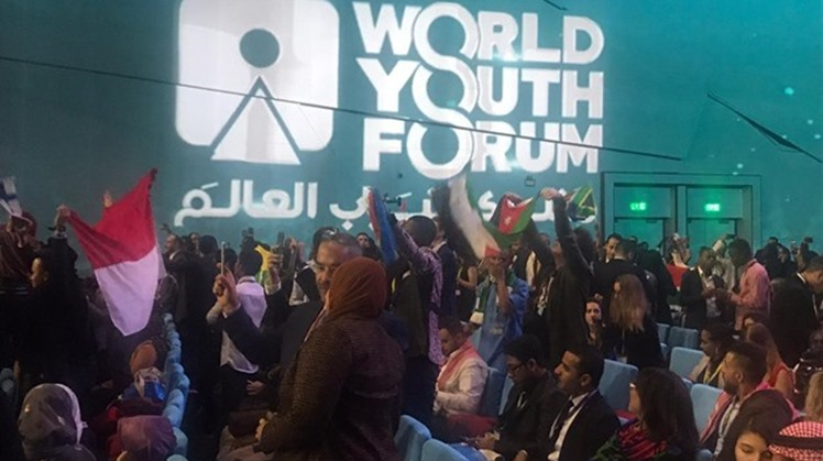 WYF participants praise Egypt's role in achieving security, stability in region