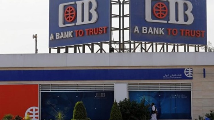 Egypt's Commercial International Bank (CIB) signed Monday a memorandum of understanding (MoU) worth $100 million with the British financial institution CDC, in the British capital, London