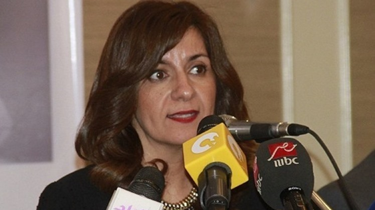 Minister of State for Emigration Nabila Makram has said she is proud of the appointment of Dr Sherrie Mikhail Miday as the first Egyptian-American judge in the history of the United States of America.