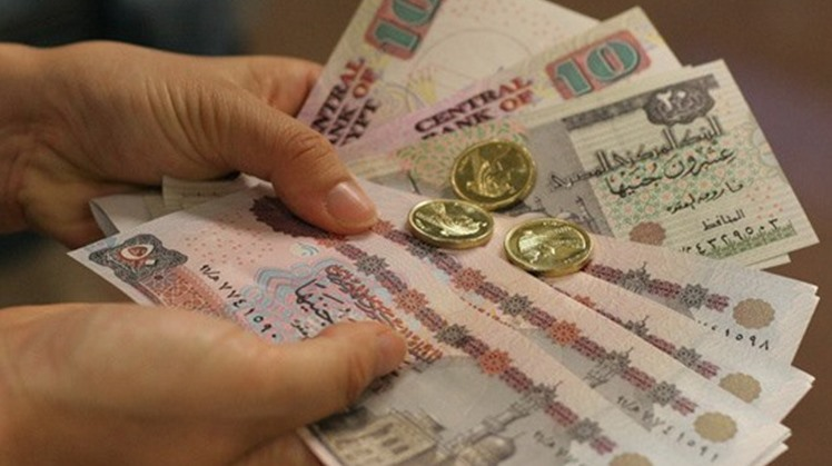 Egypt's domestic liquidity rose during February 2020, to record LE 4.187 trillion, compared to 4.14 trillion pounds in January 2020, the Central Bank of Egypt (CBE) revealed.