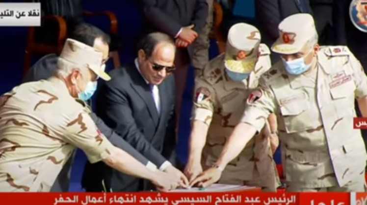 Egypt's President Abdel Fattah El-Sisi on Wednesday watched the extraction of a tunnel-boring machine