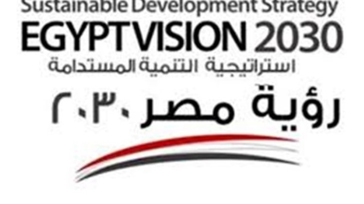Egypt's Ministry of Planning and Economic Development released a report about the Egyptian initiatives that have been launched to support the attainment of the sustainable development goals (SDGs) amid the COVID-19 crisis.