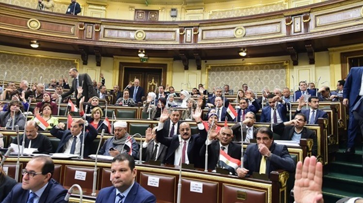 The Egyptian Parliament has approved an amendment to an article in the constitution setting the number of MPs at 568 and giving women a quota of 25 percent of seats.