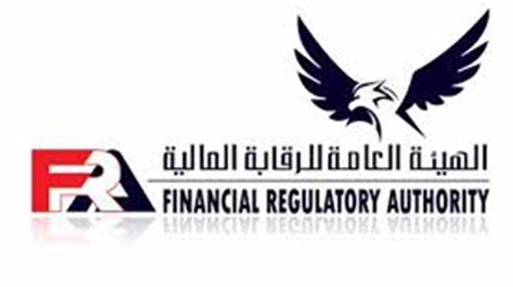 Financial Regulatory Authority targets revenues of LE 400 million during the next fiscal year 2020/2021.