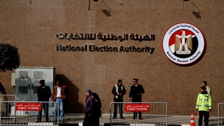 The Egyptian House of Representatives, the lower house of the Parliament, on Wednesday approved an amendment to Law no. 198 of 2017 on the National Election Authority (NEA)