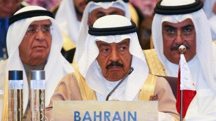 The Bahraini Cabinet on Monday voiced support to the Egyptian political leadership's remarks on Libya, including all measures to defend the Egyptian national security and western borders and preserve stability, Bahrain's Al-Bilad newspaper reported.
