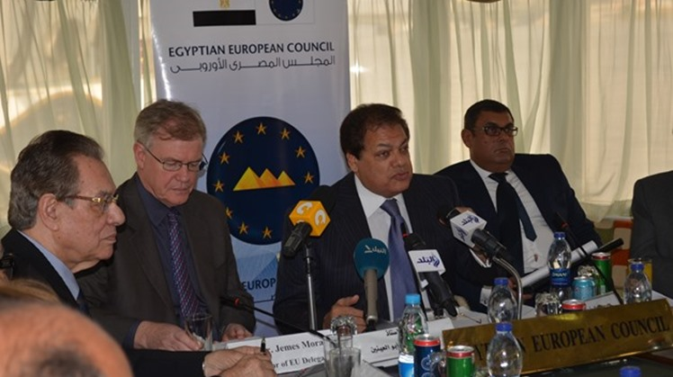 The Egyptian-European Council (EEC) expressed in a Monday statement full support for Egypt's procedures which aim at protecting the country's national security amid Libya and Ethiopia crises.