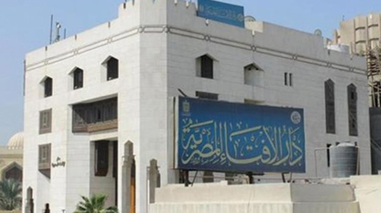 Egypt's Dar Al-Iftaa Observatory for Monitoring Radical Ideologies said that the banned terrorist brotherhood is seeking to spread chaos online in Egypt.