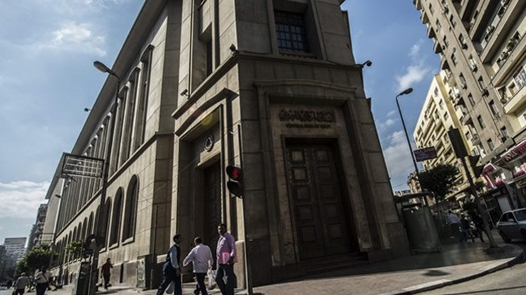 The Central Bank of Egypt (CBE), on behalf of the Ministry of Finance, is set to issue LE 24 billion in treasury bills and bonds on Sunday, July 26.