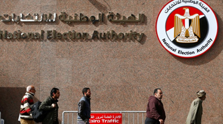 The Egyptian Senate election, due to kick off on Sunday for Egyptian expatriates in 124 countries, will be conducted via the mail, according to the National Election Authority (NEA).