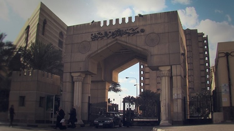 Al Azhar, the most prestigious religious institution in Egypt, has vehemently condemned the heinous terrorist attack by extremists who stabbed two Muslim women in Paris in an attempt to kill them.