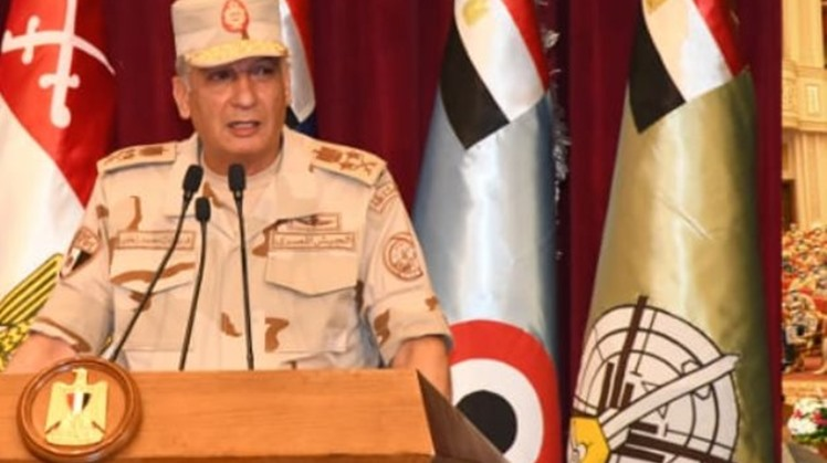 Egypt's Defense minister heads to Portugal on official visit