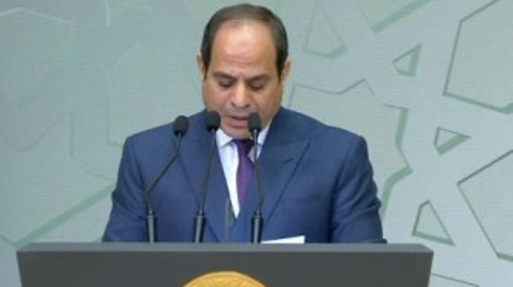 Egypt's President Abdel Fattah El-Sisi directs to reduce customs clearance time to facilitate trade and achieve governance of the export and import process
