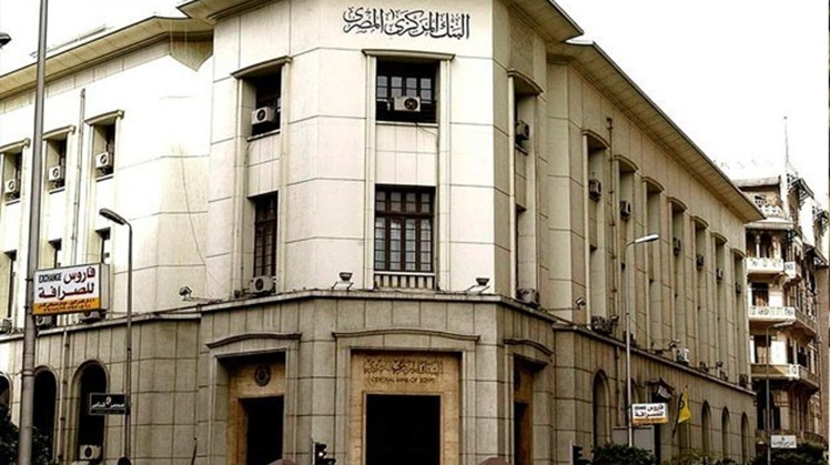 Egypt's central bank issues EGP 16.5B on T-bills on Sunday
