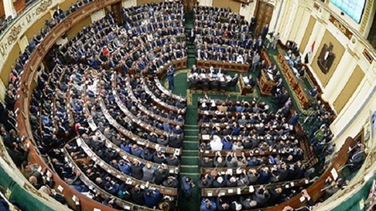 Egypt's House of Representatives slammed in a statement, Friday the European Parliament's resolution on the human rights situation in Egypt.
