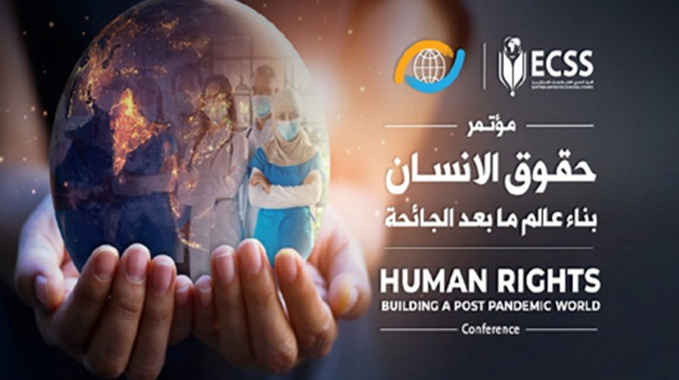 """The Egyptian Center for Strategic Studies (ECSS) organized on Thursday a conference titled """"Human Rights: Building the Post-Pandemic World"""" to tackle the repercussions of the coronavirus pandemic."""
