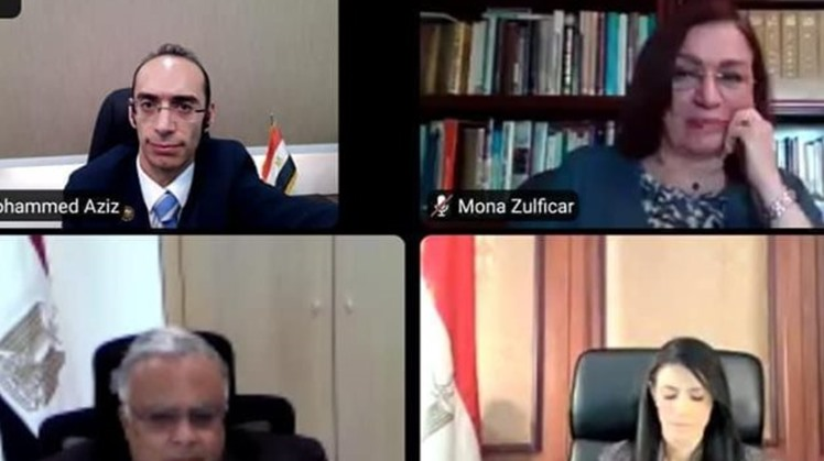 Egypt's diplomatic mission to UN in Geneva discusses legal framework governing the civil work