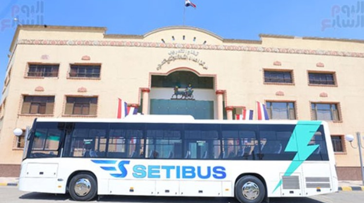Egypt produces 1st locally-made electric bus
