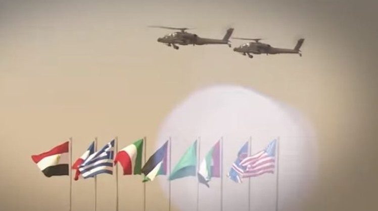 Bright Star 2021: Egypt's multinational exercise to boost security ties with states involved