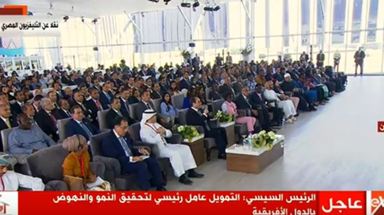 President Abdel Fatah al-Sisi during his speech at the WYF in Aswan - Screen shot from Extra news Channel