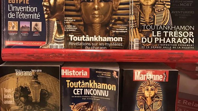 Tutankhamoun