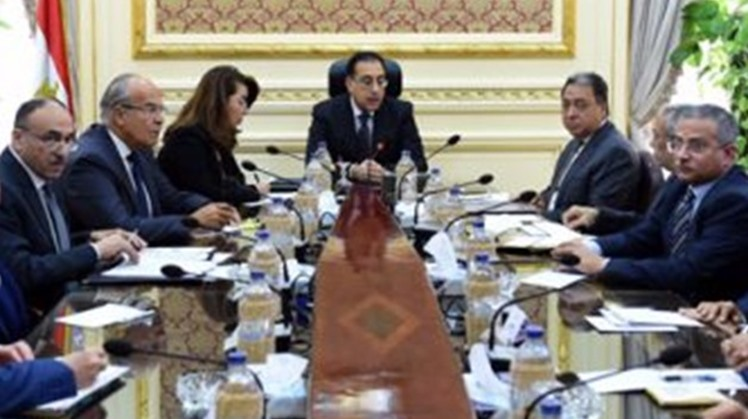 Cabinet meeting headed by Prime Minster Mustafa Madbouli