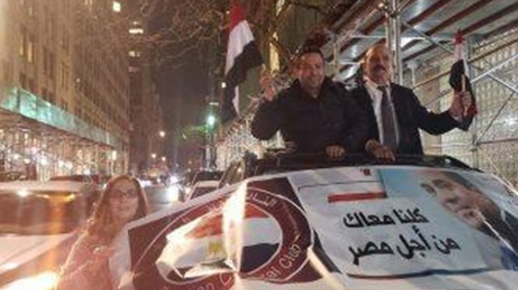 Egyptian American Cultural Club in New York and the Coptic Organization of America are organizing numerous events, welcoming President Abdel Fatah al-Sisi's visit to Washington in the second week of April.