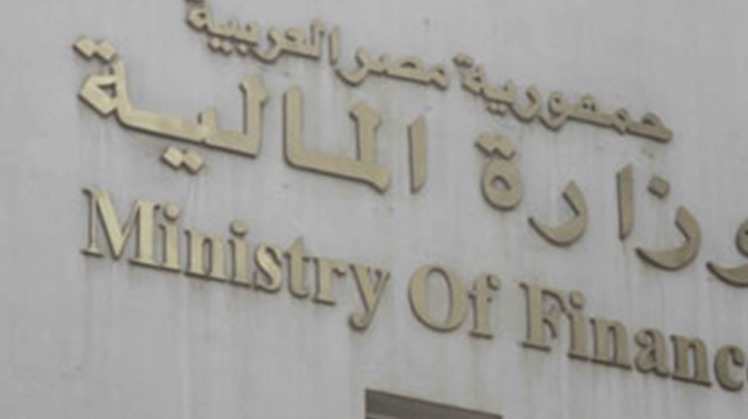 Egypt's government is working to reduce inflation rate to less than 10 percent during fiscal year 2019/20, and to a range of 6 to 7 percent during the fiscal year 2020/21, according to the Minister of Finance Mohamed Ma'it on Tuesday.