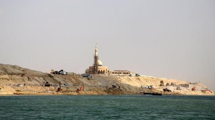 Egypt's free zone