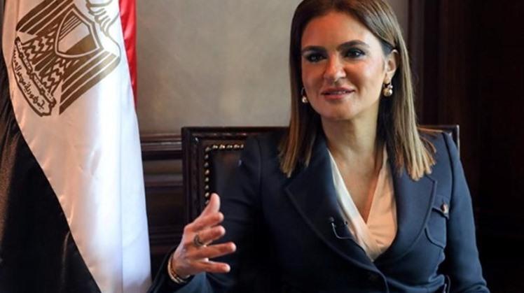 Investment Minister, Sahar Nasr