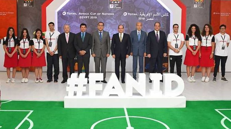 President Abdel Fattah El Sisi unveils the mascot of 2019 Africa Cup of Nations - press photo