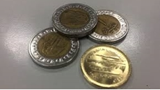 "Egypt's Ministry of Finance asserted its ability to meet all the market needs of ""change"" coins."