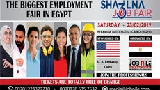 "The U.S Embassy in Cairo announced their annual job fair ""Sha3'lna"""