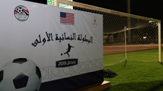 Sports Diplomacy programs supported by the U.S. Department of State are an integral part of efforts to build stronger relations between the United States and other nations.