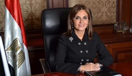 Egyptian Women Cabinet Members Make History