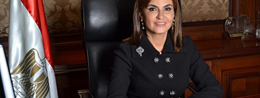 Egyptian Women Cabinet Members Make History