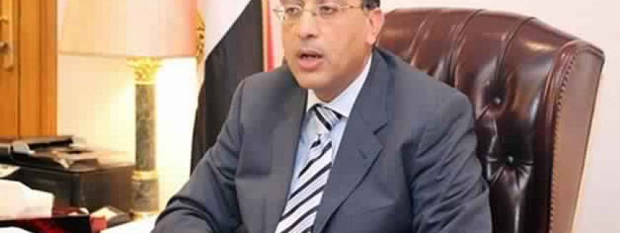Egyptian investments in African countries is about $8 billion: Egyptian PM