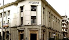 Central Bank Of Egypt Issues T-Bills Worth LE 19 Billion