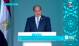 Sisi names Aswan the capital for African youth for year 2019