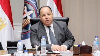 Egyptian Economy