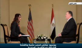 Secretary Pompeo Interviewed by Amal Roushdy of Egyptian State Television