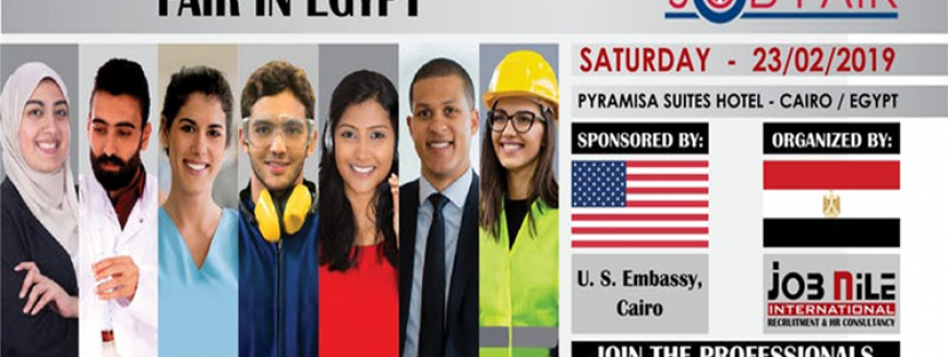 """Shaghlna"" Job Fair Organised by the U.S. Embassy Invites Job Seekers to its 5th Edition"